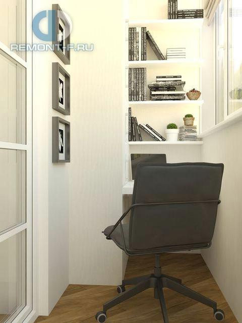 Дизайн мини-кабинета на лоджии