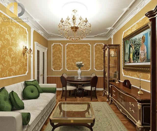 Дизайн гостиной в охристых тонах