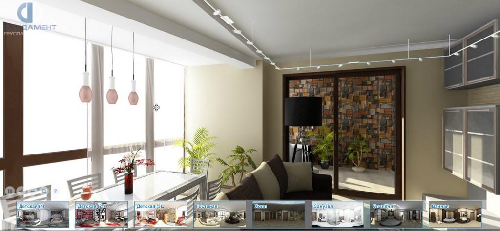 Дизайн бежево-коричневой гостиной, совмещенной с кухней. Виртуальный тур в 3D