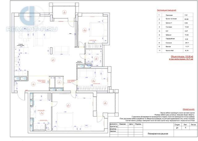 Рабочие чертежи дизайн-проекта 3-комнатной квартиры 140 кв. м. Планировочное решение