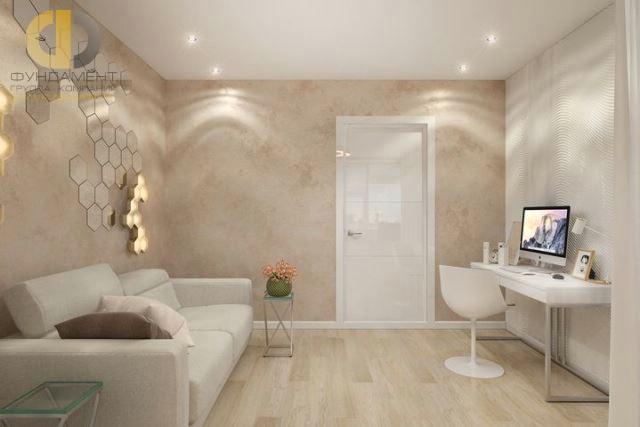 Дизайн спальни 15 кв. м в современном стиле. Фото интерьера для подростка