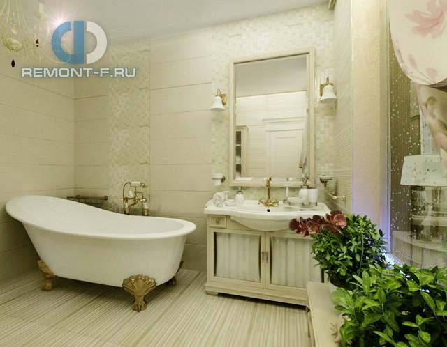 Красивые квартиры. Фото интерьера ванной комнаты на Удальцова