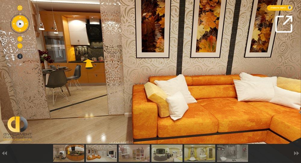Дизайн интерьера современной квартиры в 3d – Юбилейный проспект