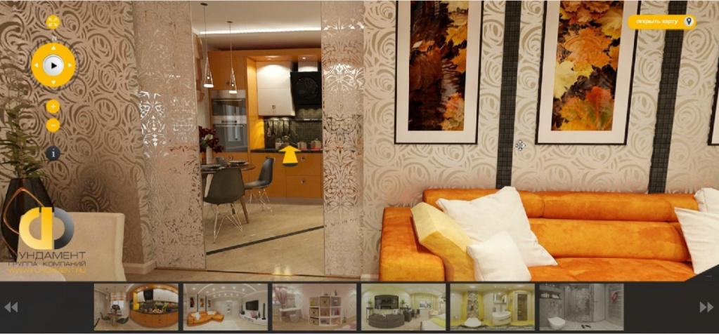 Осенний интерьер гостиной, совмещенной с кухней. Виртуальный тур в 3D