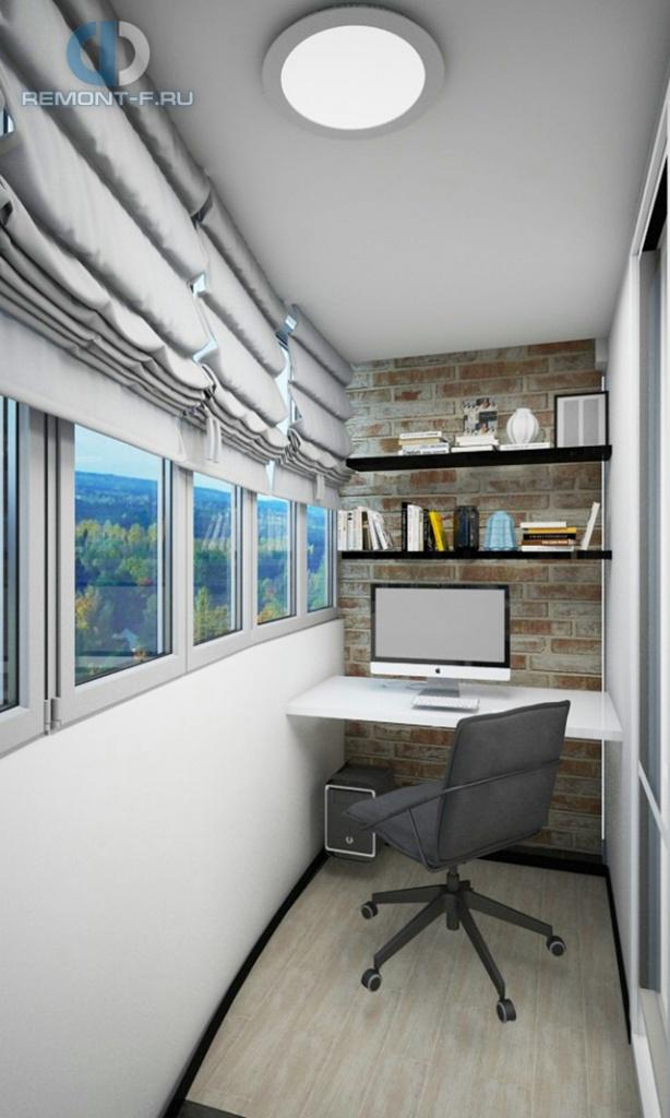 Балкон с отделкой под ключ и рабочим местом. Фото после ремонта