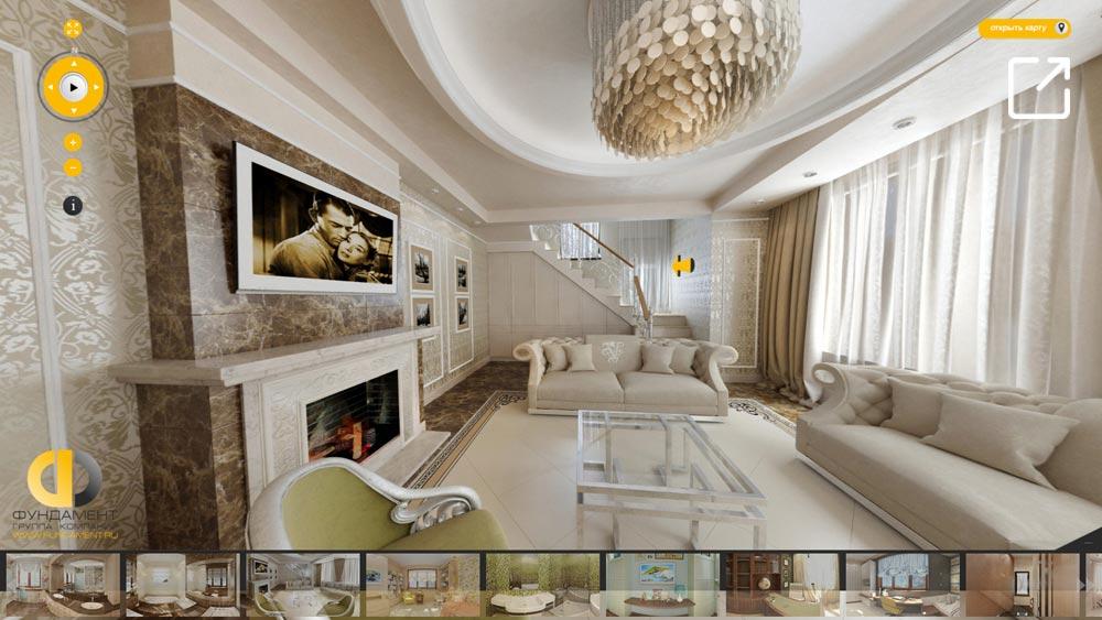 Дизайн интерьера частного дома в 3d – Домодедовский район