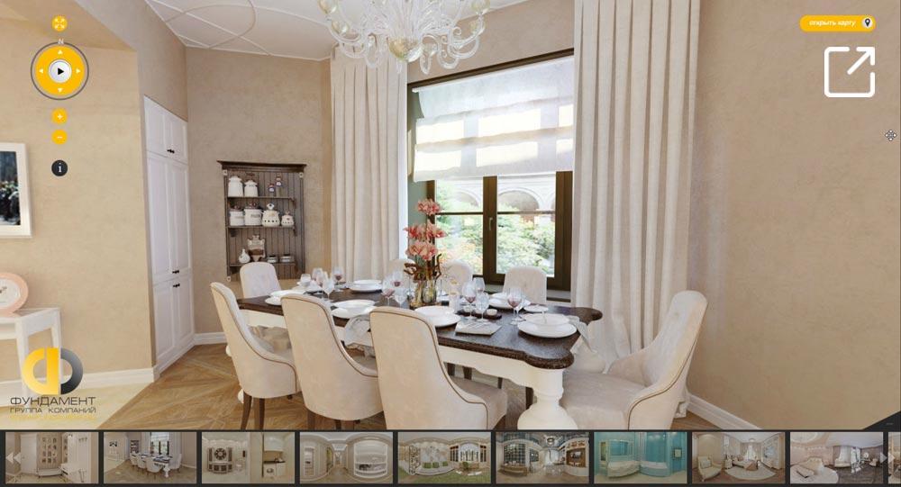 Дизайн интерьера квартиры в стиле неоклассика в 3d – ул. Долгоруковская
