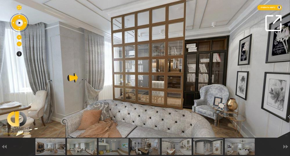 Дизайн интерьера квартиры в стиле английская классика в 3d – Ломоносовский проспект