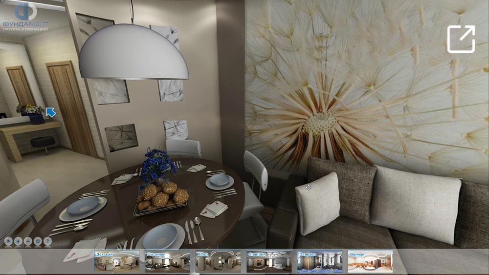 Дизайн интерьера современной квартиры с радиусными стенами в 3d