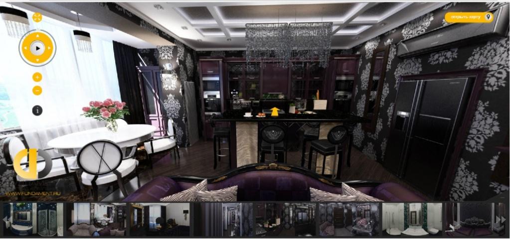 Дизайн гостиной, совмещенной с кухней. Виртуальный тур по квартире в Москве