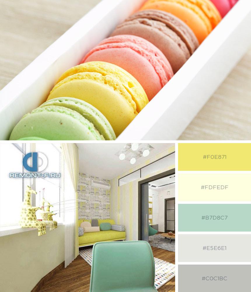 Дизайн квартиры с яркими цветовыми акцентами
