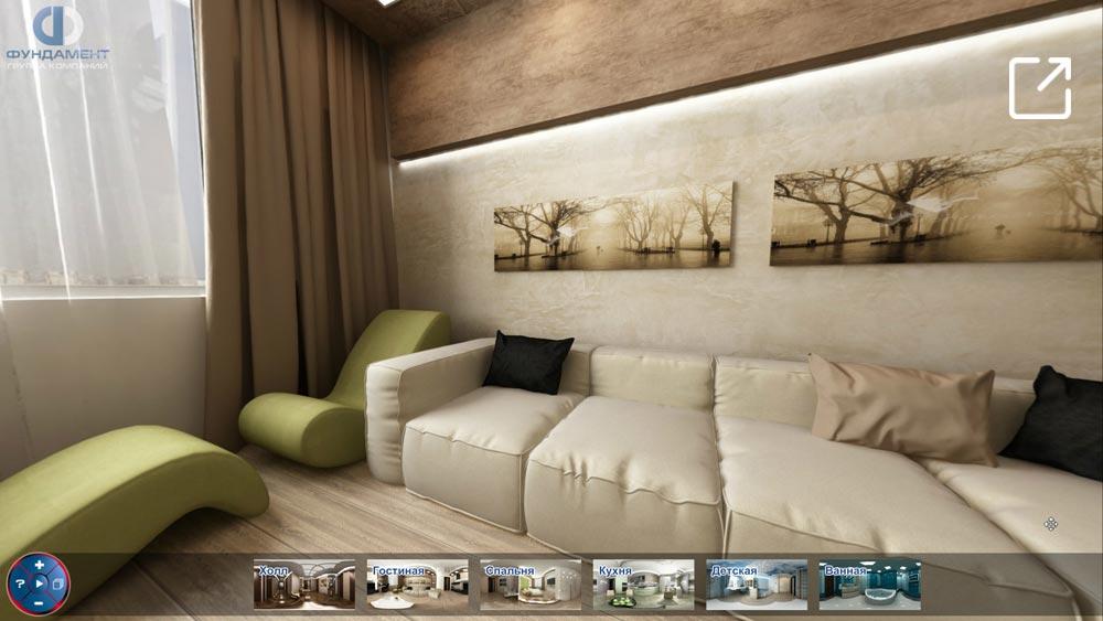 Дизайн интерьера квартиры с подиумом в спальне в 3d – ул. Заповедная