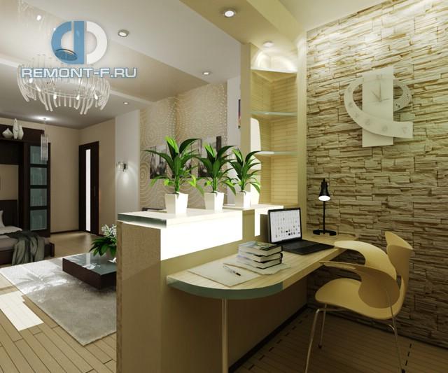 Дизайн гостиной с кабинетом в однокомнатной квартире. Фото интерьера