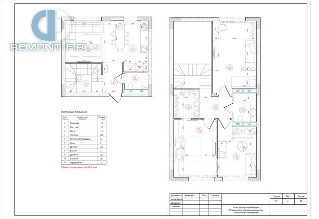 Рабочие чертежи дизайн-проекта двухуровневой квартиры 100 кв. м. План расстановки мебели