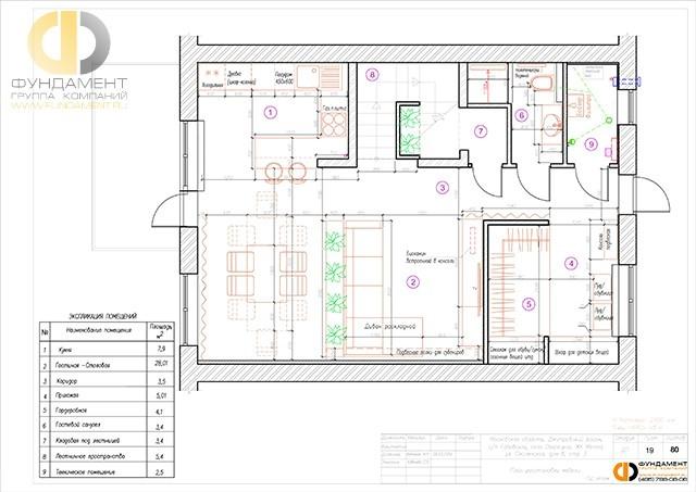 Рабочие чертежи дизайн-проекта дома 240 кв. м. План расстановки мебели