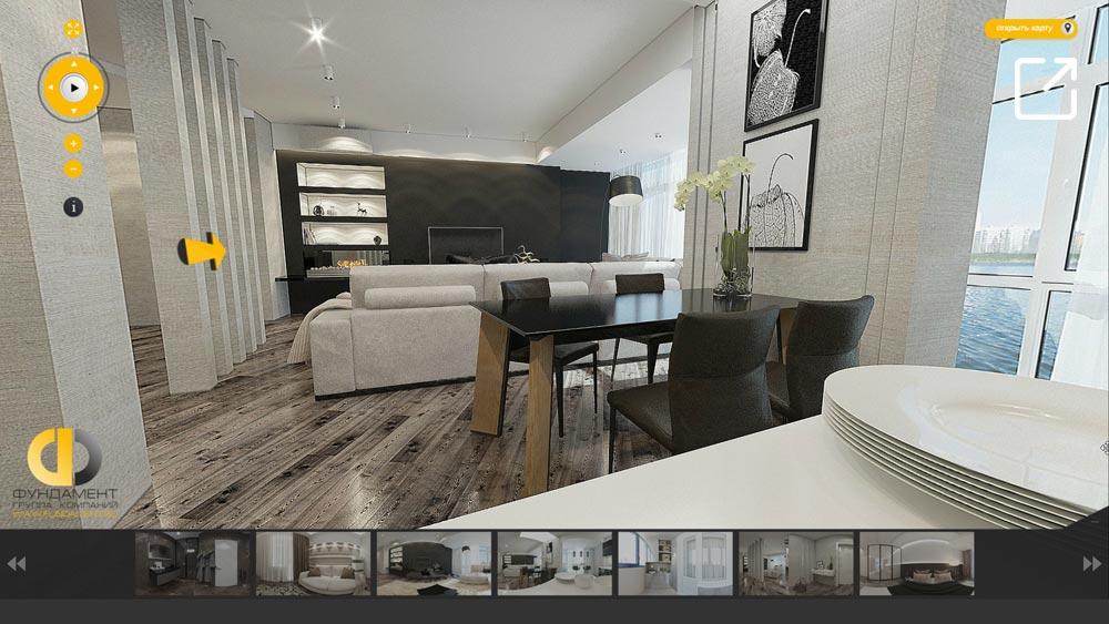 Дизайн интерьера современной квартиры в 3d – Павшинский бульвар
