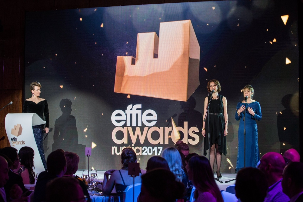 Effie Awards Russia 2017
