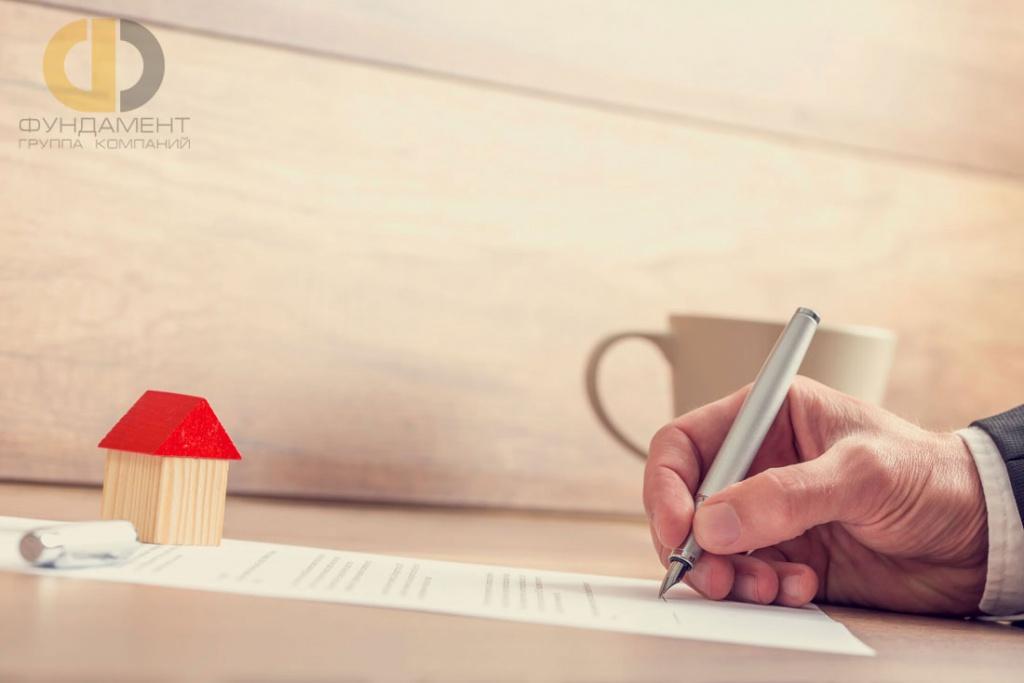 Акт приемки-передачи квартиры в новостройке
