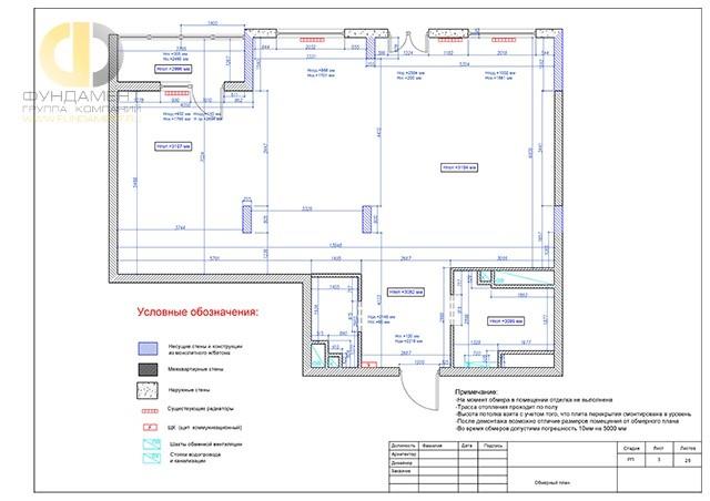 Дизайн-проект новостройки в ЖК «Дубровка» – обмерный план