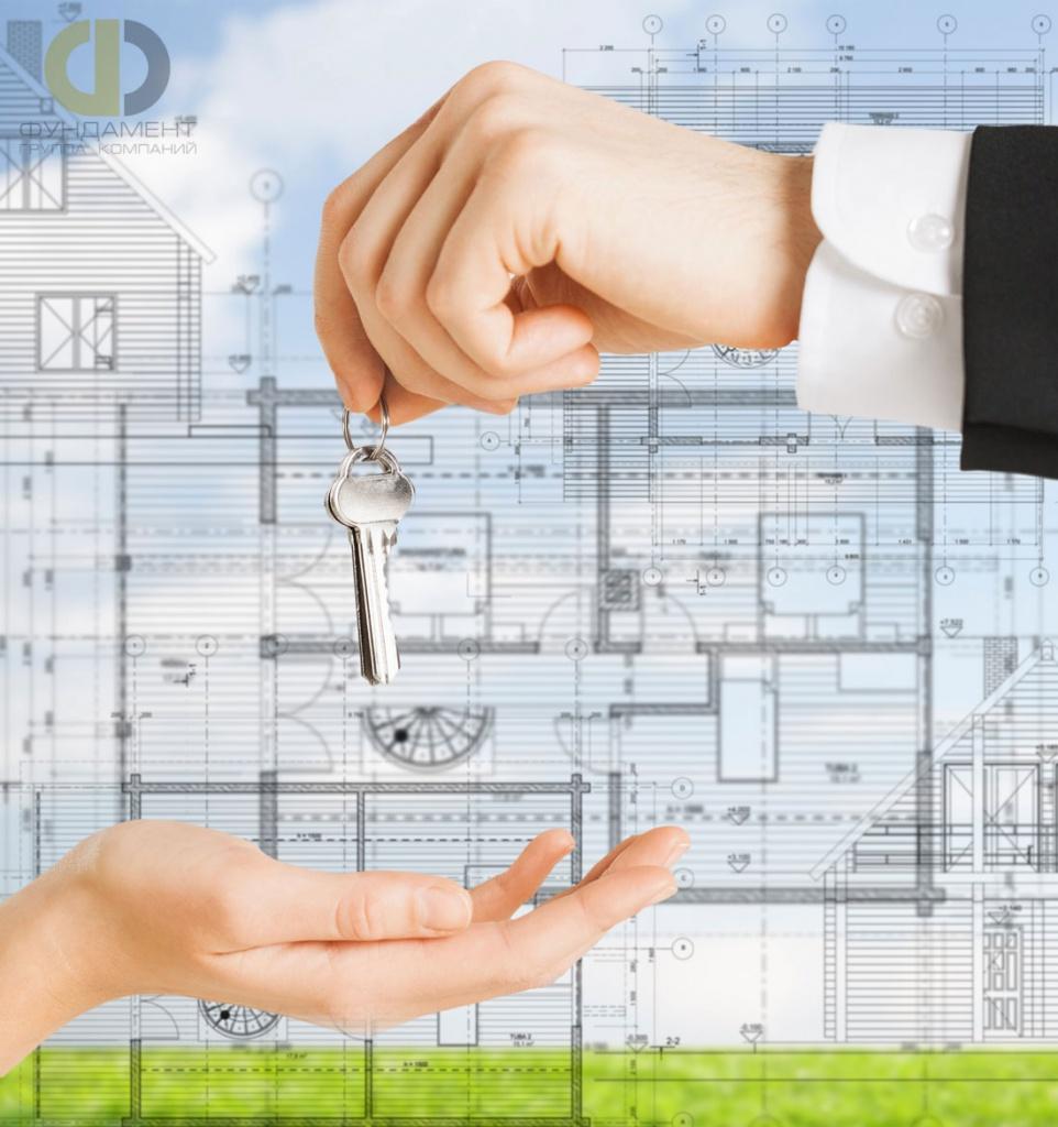 Составление плана квартира. Услуга приемки квартиры у застройщика от ГК «Фундамент»